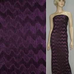 Атлас темно фиолетовый жатый в елочку ш.140