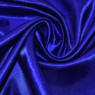 Атлас синий электрик ш.150