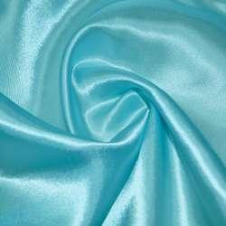 Атлас голубой насыщенный ш.150