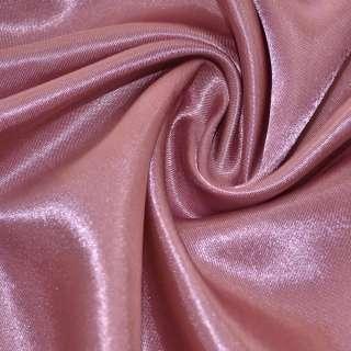 атлас рожево-сірий ш.150