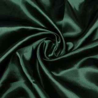 Атлас темно зелений ш.150