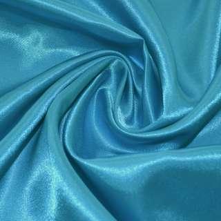 Атлас голубой яркий ш.150