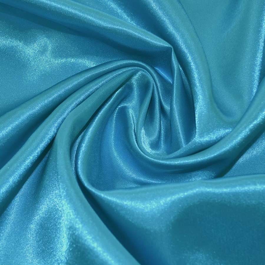 Атлас ярко голубой ш.150