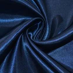 Атлас темно синий ш.150