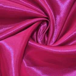 атлас розово-малиновый ш.150