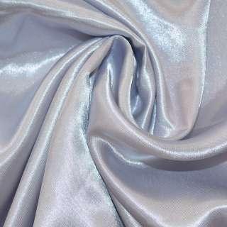 Атлас молочно-сріблястий ш.150