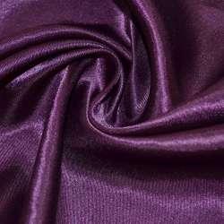 атлас фиолетовый ш.150