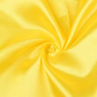 атлас желтый ш.150