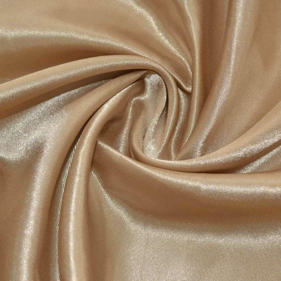атлас бежево коричневый ш.150