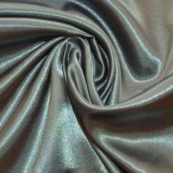 Атлас серебристо-серый ш.150