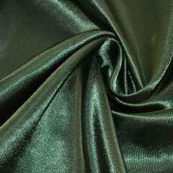 Атлас темно зеленый ш.150