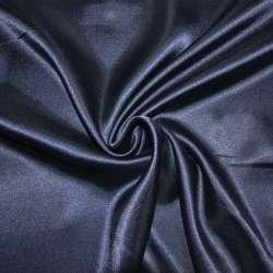 Атлас темно синий