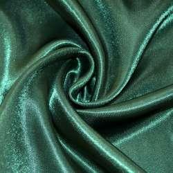 Атлас темно зеленый