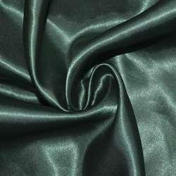 Атлас зеленый ш.150