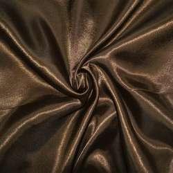 Атлас коричневый ш.150
