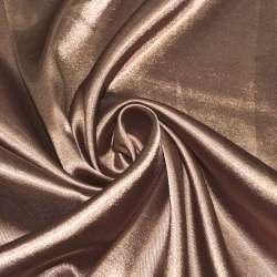 Атлас стрейч светло-коричневый ш.150