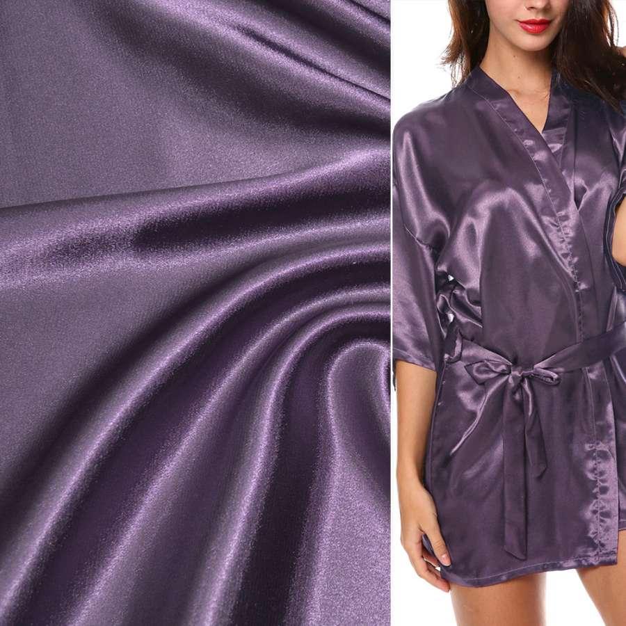 Стрейч атлас шамус сиренево-фиолетовый ш.150