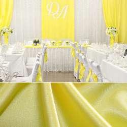 Атлас стрейч шамус желтый пл.130 г/м ш.150