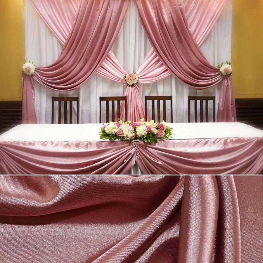 Стрейч атлас сред.розовый шамус пл.130 г/м ш.150