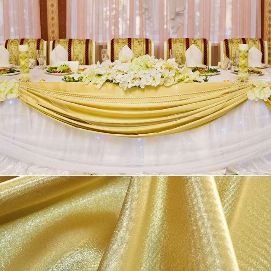 Атлас стрейч шамус золотисто-жовтий пл.130 г/м ш.150