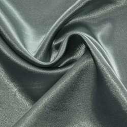Атлас стрейч шамус средне-серый пл.130 г/м ш.150