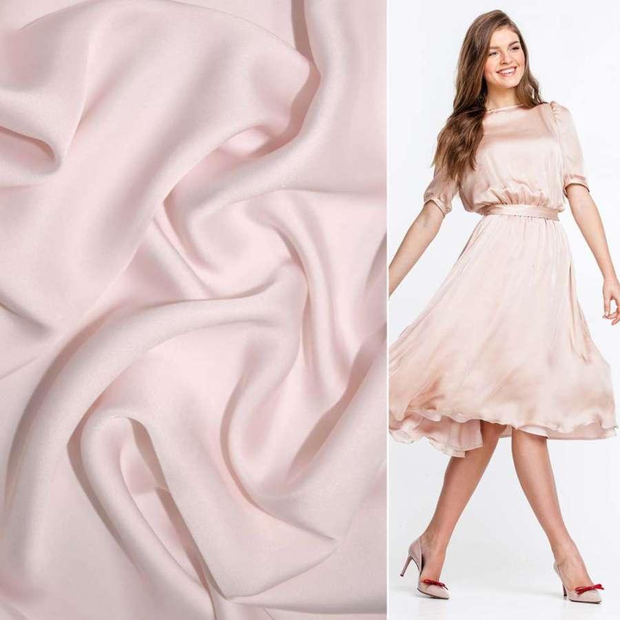 шелк японский бледно-розовый ш.150