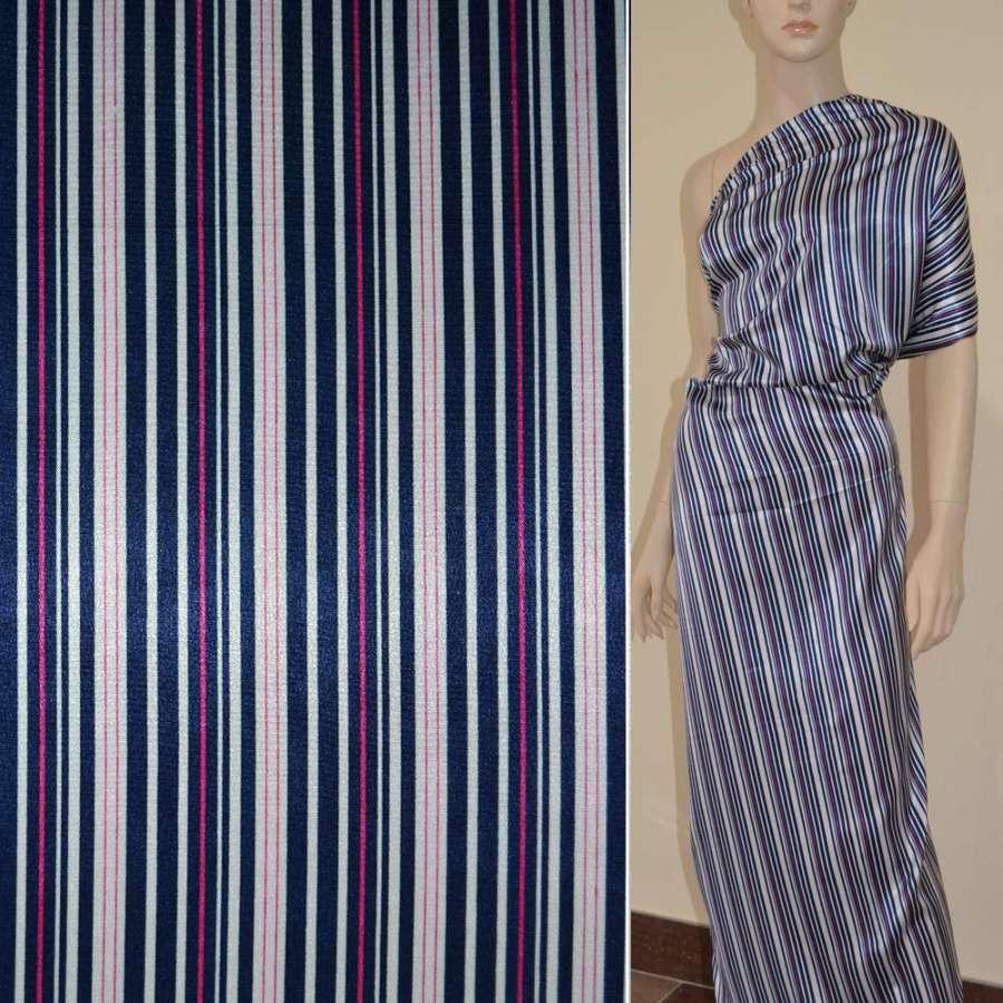Атлас стрейч шамус белый в сине-малиновые полосы ш.120