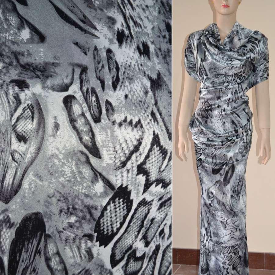 Стрейч атлас светло серый абстрактный рисунок рептилии ш.120