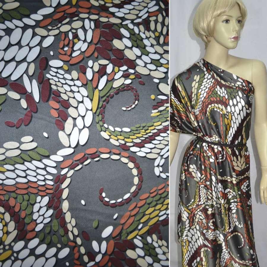 Атлас стрейч темно-серый в разноцветные овалы ш.120