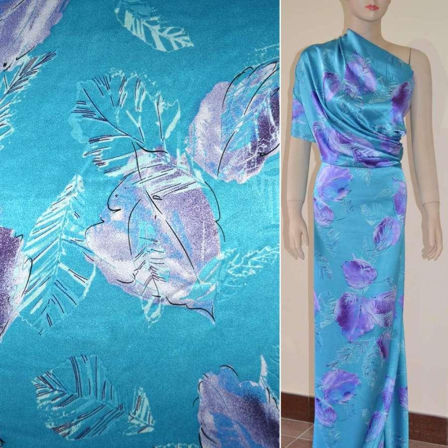 Стрейч атлас голубой с сиреневыми листьями ш.120
