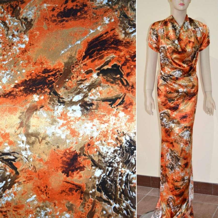 Стрейч атлас бежево оранжевый в коричневый абстрактный рисунок ш.120