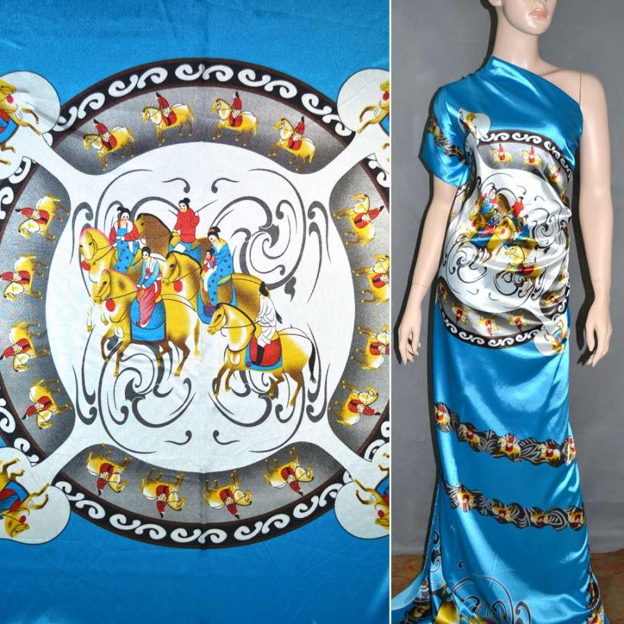 Атлас стрейч голубой раппорт восточная девушка на лошади ш.120