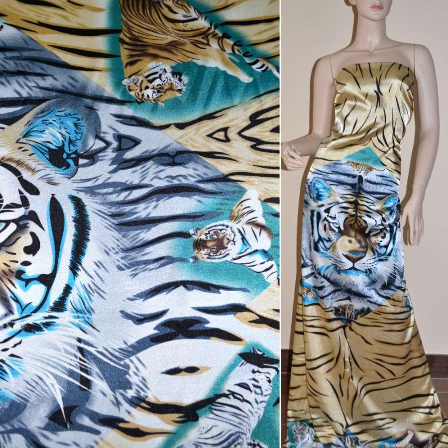 Стрейч атлас бежево серый рапорт тигры ш.120