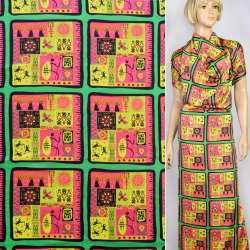 Шелк японский зеленый в желто-малиновые африканские мотивы, ш.150