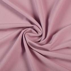 Ткань костюмная бистрейч розово-серая ш.150