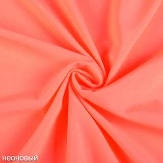 Биэластик гладкий оранжево-розовый (ультра) ш.150