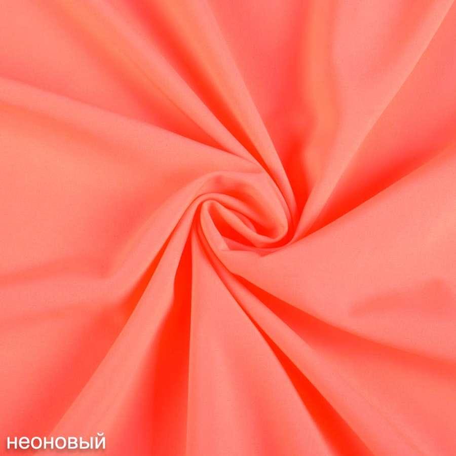 Биэластик гладкий оранжево розовый (ультра) ш.150