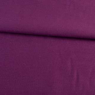 Микровельвет фиолетовый однотонный не стрейч, ш.145