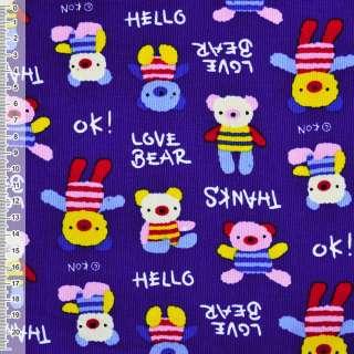 Мікровельвет синій з ведмедиками LOVE BEAR ш.110