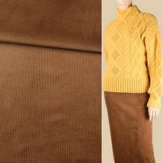 Вельвет стрейч коричневый светлый ш.147