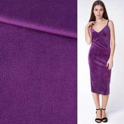 Велюр костюмний фіолетовий ш.152