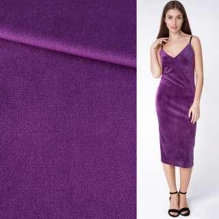 Велюр костюмный фиолетовый ш.152