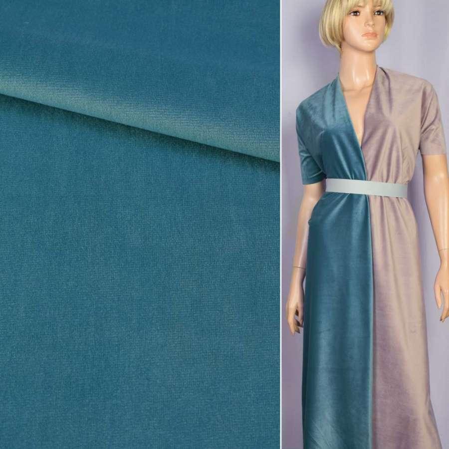Велюр костюмный бирюзовый ш.150