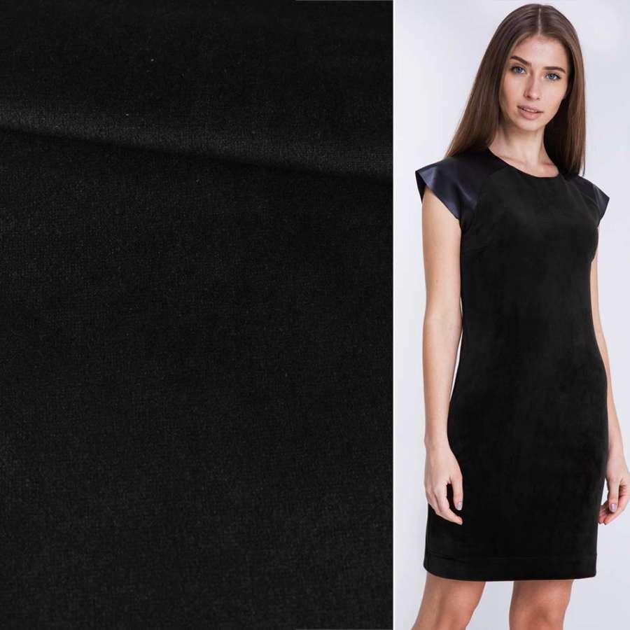 Велюр костюмный черный ш.150