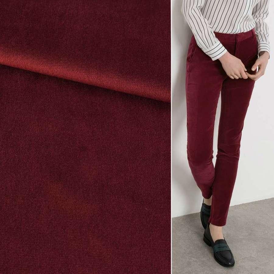 Велюр костюмный бордовый (спелая вишня) ш.155