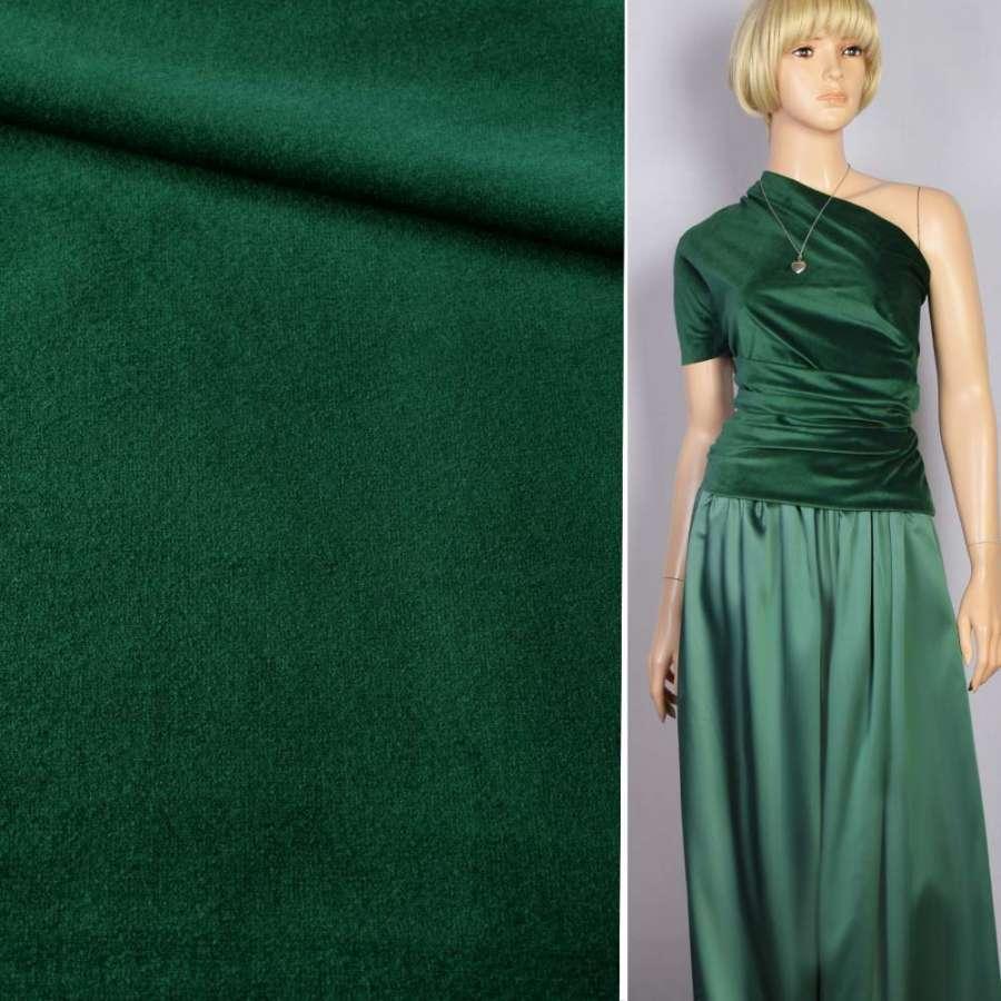 Велюр костюмный зеленый темный ш.150
