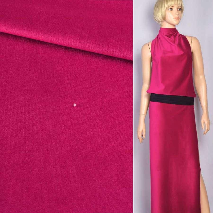Велюр костюмный малиновый яркий ш.150