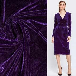 Стрейч велюр фиолетовый ш.160