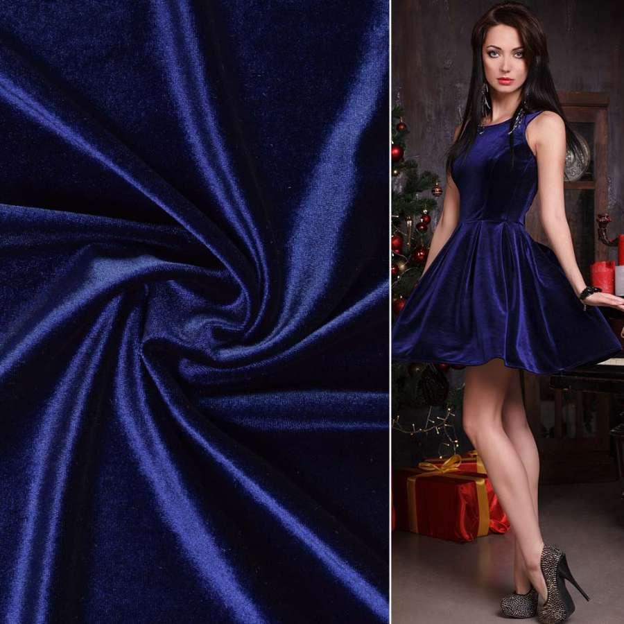 Велюр стрейч синий (сапфировый темный) ш.160