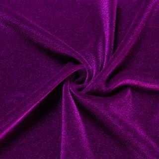 Велюр стрейч фиолетовый светлый, ш.168